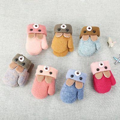 儿童手套【0-3岁可爱耳朵小熊卡通冬季针织毛线双层加绒加厚保暖