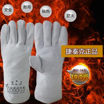 磨加厚33公分长款劳保牛皮焊工手套电焊手套捷泰克耐高温防烫耐