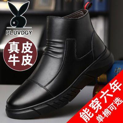 【真皮牛皮】马丁靴男士英伦高帮皮鞋男秋冬靴子男中帮棉皮鞋加绒