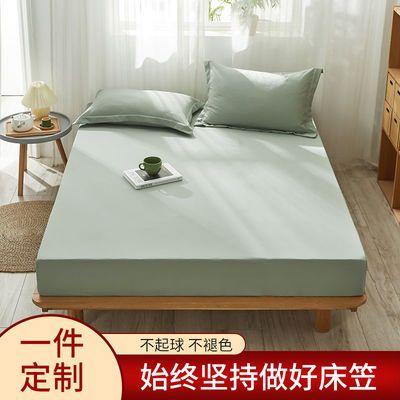 床笠保护罩床罩单件防滑固定水洗棉1.8m席梦思夹棉床垫防尘床套罩