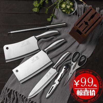 菜刀家用德国工艺不锈钢刀具厨房刀具切片刀斩切两用切肉刀剁骨刀