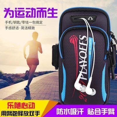 华为mate20X运动手机臂包系戴在手臂上跑步手机套7.2寸绑胳膊腕包