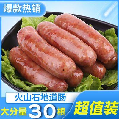 台湾风味火山石烤肠纯肉香肠黑胡椒烤肠地道肠香肠热狗肠批发包邮