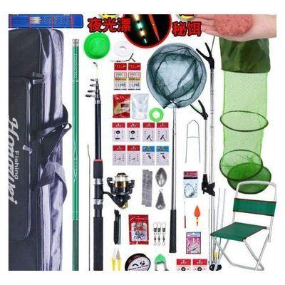 新款鱼竿手竿钓鱼竿全套一套龙纹鲤鱼杆手杆鱼竿大物渔具用品装备