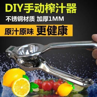 手动榨汁机家用手压柠檬水果夹子挤压器不锈钢橙压榨果汁机柠檬夹