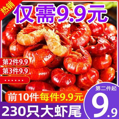 第2件9.9麻辣小龙虾尾即食香辣非罐装零食海鲜熟即食蒜香龙虾尾球