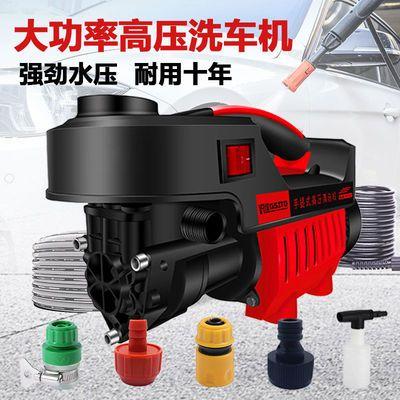 识途高压洗车机家用220V洗车器清洗机便携式洗车泵大功率刷车水枪