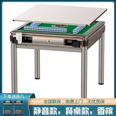 艾美云全自动麻将机棋牌室餐桌两用麻将桌家用四口机静音机麻