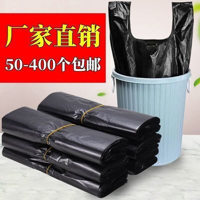 【50-400个垃圾袋】包邮加厚垃圾袋家用塑料背心袋一次性手提袋