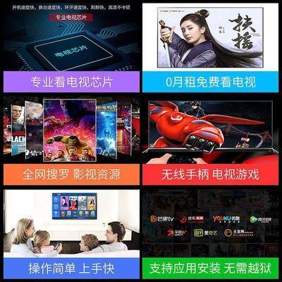 全网通网络语音机顶盒4K高清智能数字电视盒子无线WIFI家用播放器