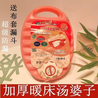 注水汤婆子加厚暖水壶汤捂子冬季暖脚热水袋塑料保温器烫壶烫婆子