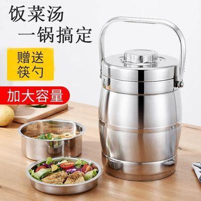 保温饭盒煲饭保暖不锈钢桶提桶电加热不锈钢保温饭盒三层蒸饭饭桶
