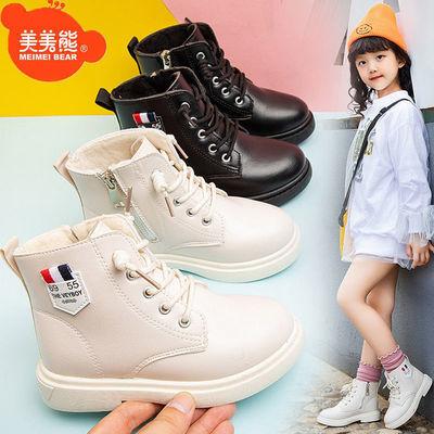 女童马丁靴2020新款秋冬皮靴时尚短靴儿童真皮二棉靴宝宝加绒冬鞋