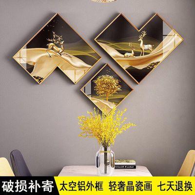 简约客厅沙发背景墙装饰画高档轻奢壁画北欧餐厅墙面组合晶瓷挂画