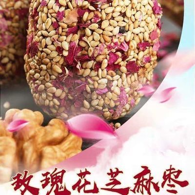 新疆大枣玫瑰芝麻枣夹核桃仁500g夹心大枣抱抱果玫瑰枣零食小吃