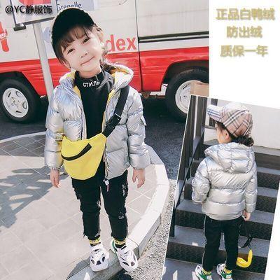 新款儿童羽绒服加厚男女宝宝羽绒亮面银色外套中小童冬季儿童连帽