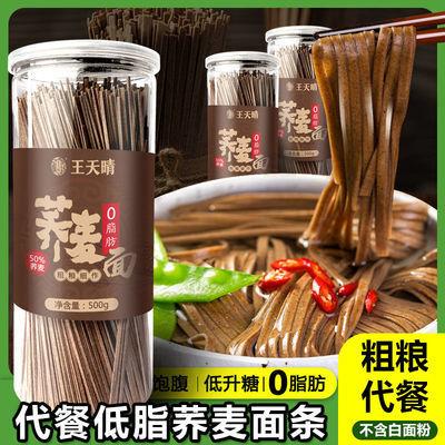https://t00img.yangkeduo.com/goods/images/2020-09-14/2f492915e837fc383c5006d08597e360.jpeg