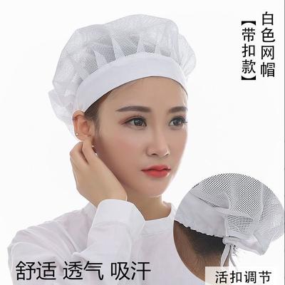 一次性厨师帽纸帽男女酒店餐厅无纺布帽低帽高帽厨房厨师工作帽子