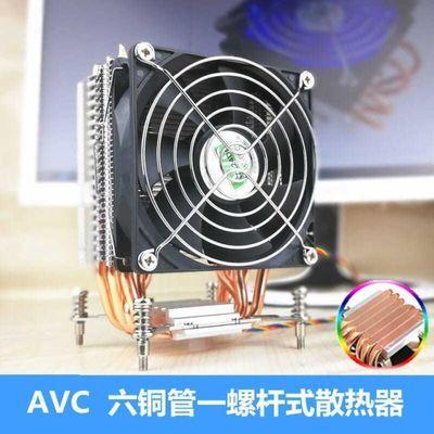 AVC6铜管13662011amd4CPU散热器X58X79长方形服务器1155I7I9风扇