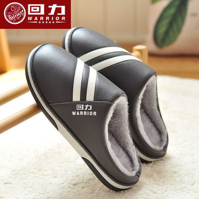 2020新款回力皮面防水棉拖鞋男家用室内防滑厚底居家保暖女秋冬季