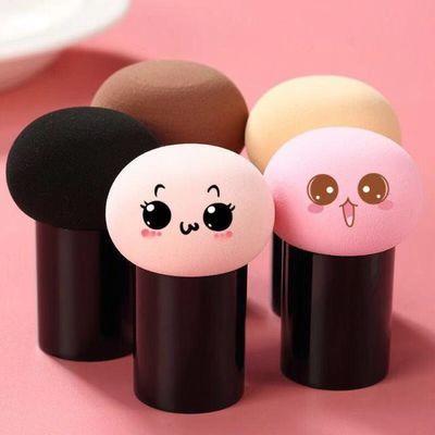 带盒子蘑菇头粉扑海绵气垫干湿两用粉底液BB霜可爱美妆蛋化妆