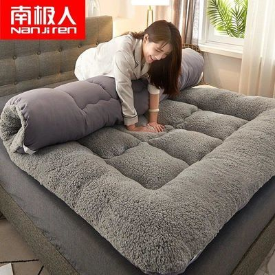 南极人羊羔绒床垫软垫加厚冬季单人学生宿舍家用榻榻米床褥子垫被