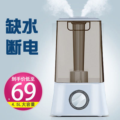 加湿器家用静音卧室小型香薰空气净化喷雾孕妇婴儿空调大容量雾量