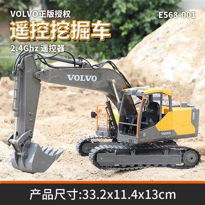 双鹰遥控挖掘机玩具工程车儿童电动挖土机大号合金勾机男孩礼物