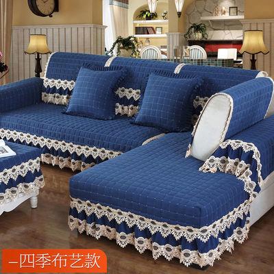 冬季毛绒沙发垫防滑沙发套罩全包四季通用欧式坐垫加厚沙发巾全盖