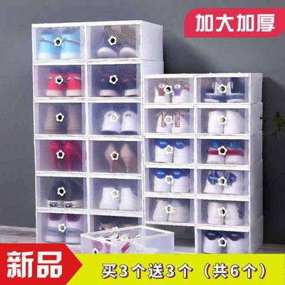 新款上市加厚透明鞋盒抽屉AJ鞋盒防潮防尘家庭收纳盒子宿舍收纳盒