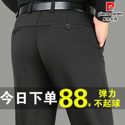 皮尔卡丹休闲裤男秋冬厚款中年男裤宽松直筒中老年高腰爸爸冬裤子