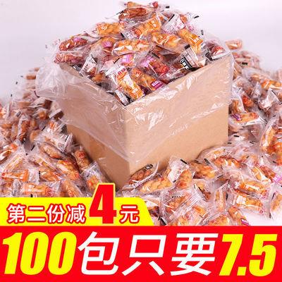 【2件减4】手工小麻花零食袋装独立小包装香酥椒盐蜂蜜味麻花一斤