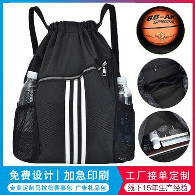 24849/束口袋双肩包男大容量篮球包足球包装备包训练背包袋女拉绳收纳袋
