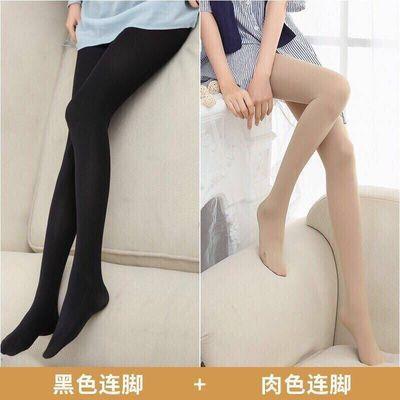 光腿神器秋冬新款加绒加厚无缝一体打底裤女士冬季保暖裤子