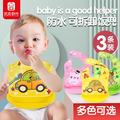 围嘴韩版女宝宝婴儿防水公主款围兜新生儿用品待产包口水巾时尚