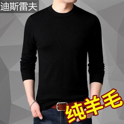 100%纯羊毛衫圆领V领中厚款秋冬纯色中青年打底保暖男士长袖毛衣