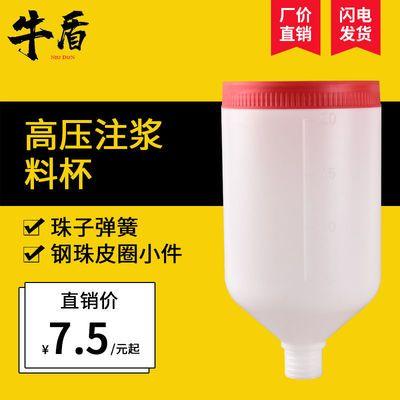 防水灌浆机注浆机灌注机9999易损件泵浦牛油头压力表通用配件