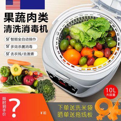 新款钜惠臭氧旋转果蔬解毒机家用洗菜机全自动杀菌消毒去农药残留