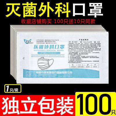 https://t00img.yangkeduo.com/goods/images/2020-09-14/965110583f8bf9a24095deafefb0433b.jpeg
