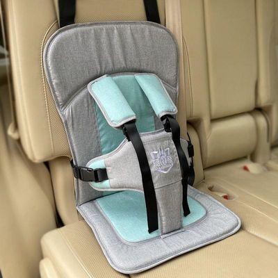 婴儿汽车安全座椅车用宝宝儿童安全带套固定器便携式4增高0-5岁