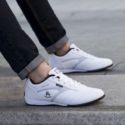 保罗男鞋旅游鞋男板鞋四季男士休闲运动鞋白色圆头跑步鞋男生鞋子