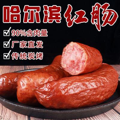 【工厂直发】哈尔冰红肠火腿肠特价 1斤正宗蒜香老秋林口味儿童肠