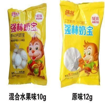 强林AD钙奶宝奶豆80后怀旧零食儿童入口即化12g袋装原味膨化食品