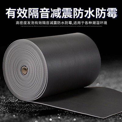 地板隔音垫减震垫消音隔音棉楼层地面墙体地毯跑步机健身房隔音