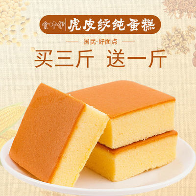 https://t00img.yangkeduo.com/goods/images/2020-09-14/b3cdd47a7beab8545b5e630ad4446c73.jpeg