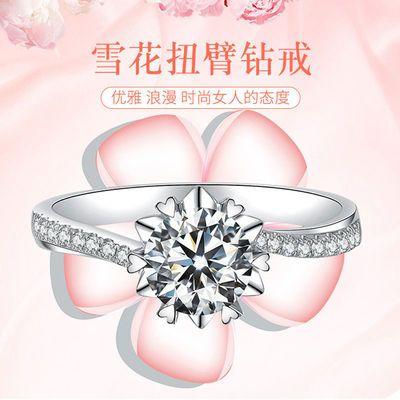 美国D色莫桑石钻戒指女扭臂雪花18K铂金一二克拉学生天使之吻礼物