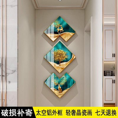 现代简约玄关餐厅装饰画北欧轻奢壁画过道走廊晶瓷画组合墙上挂画