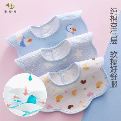 纱布三角巾纯棉男童婴儿超柔新生儿用品宝宝待产包口水巾秋冬围