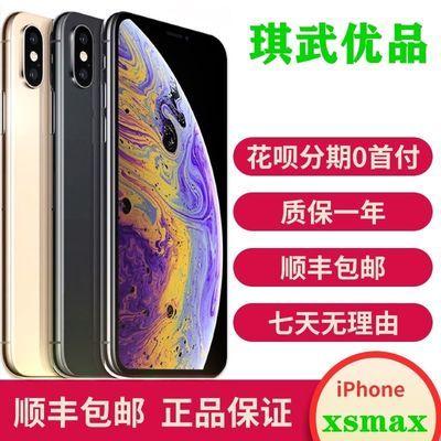 二手手机iphone 8 8p x xr xs xsmax苹果国行64G正品美版全网通4G