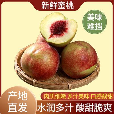 青州冬雪蜜桃水蜜桃水果新鲜应当季整箱3/5斤包邮毛桃超甜脆桃子